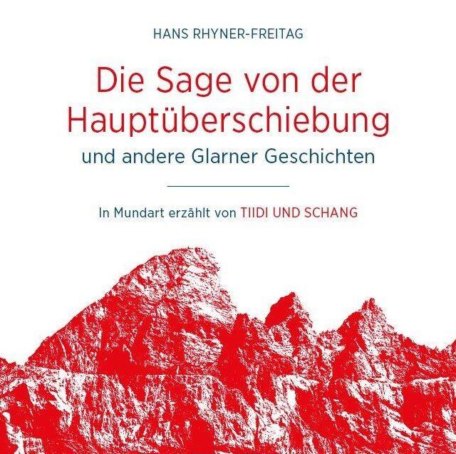 CD Sage Hauptüberschiebung1